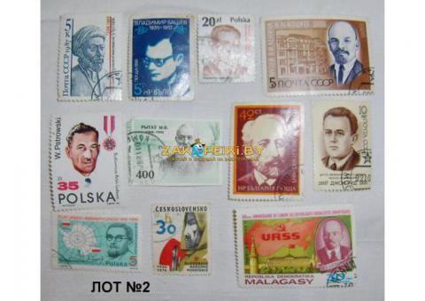 Марки разные (СССР и др.стран), примерно 94шт