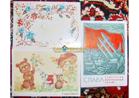 Открытки СССР праздничные для коллекционеров: 43штуки