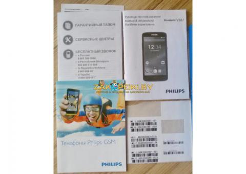 Для смартфона PHILIPS Xenium V387-2шт