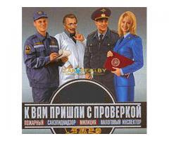ППК для санстанции 2021 в Минске за сутки